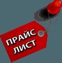 Компьютерщик Бердска